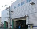 株式会社パイテック 大阪工場 写真